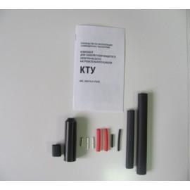 GRANDEKS Комплект для сращивания греющего кабеля с монтажным проводом (без капы)