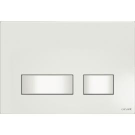 Кнопка MOVI для LINK PRO/VECTOR/LINK/HI-TEC пластик белый(9315)