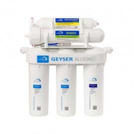 Фильтр для воды Гейзер Аллегро ПМ с помпой и менарилизатором